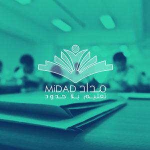 التسويق الرقمي لمؤسسة تعليمٌ بلا حدود