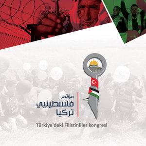 مؤتمر فلسطينيي تركيا