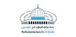 رابطة برلمانيون لأجل القدس
