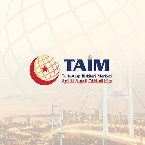 الهوية البصرية - مركز العلاقات العربية التركية