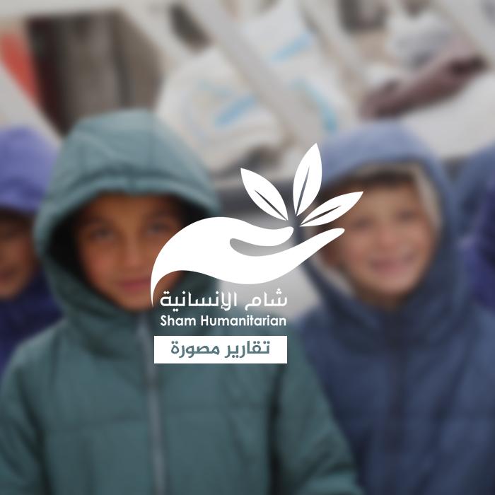المشاريع المنفذة من قبل شركة 2P - مؤسسة شام الإنسانية