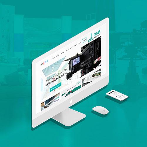الموقع الإلكتروني لأكاديمية D&B