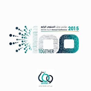 المشاريع المنفذة من قبل شركة 2P - مؤتمر وطن السنوي الرابع - معاً