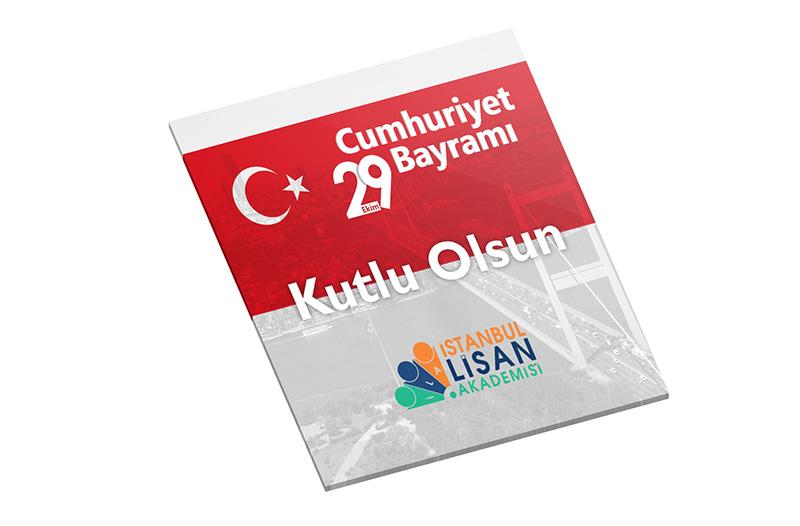 2P - خدمات العلاقات العامة والتسويق الرقمي - اكاديمية اسطنبول للغات