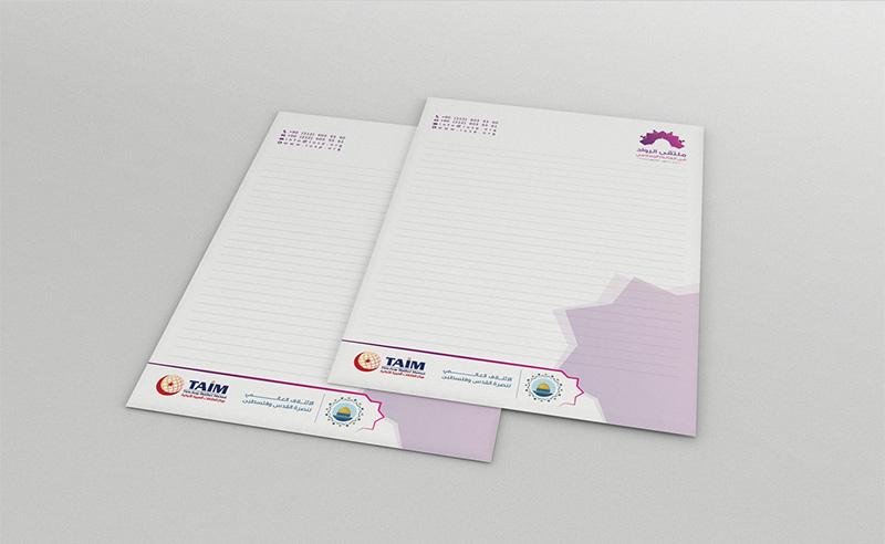 2P - خدمات العلاقات العامة والتسويق الرقمي - الملتقى الثامن للرواد في العالم الإسلامي