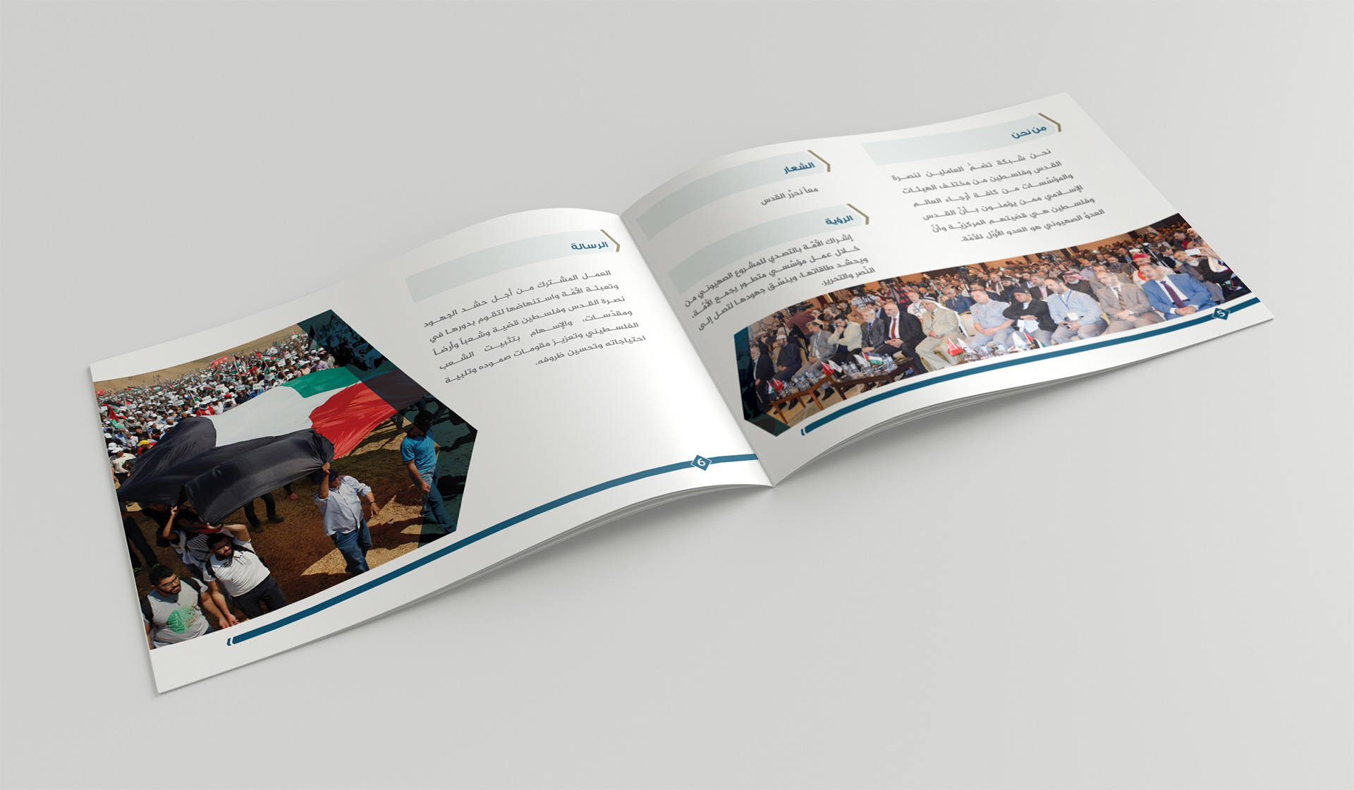 2P - خدمات العلاقات العامة والتسويق الرقمي -الائتلاف العالمي لنصرة القدس وفلسطين