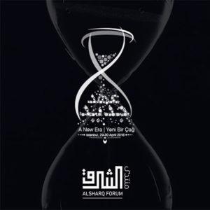 المشاريع المنفذة من قبل شركة 2P - مؤتمر الشرق الشبابي الثالث - عهد جديد