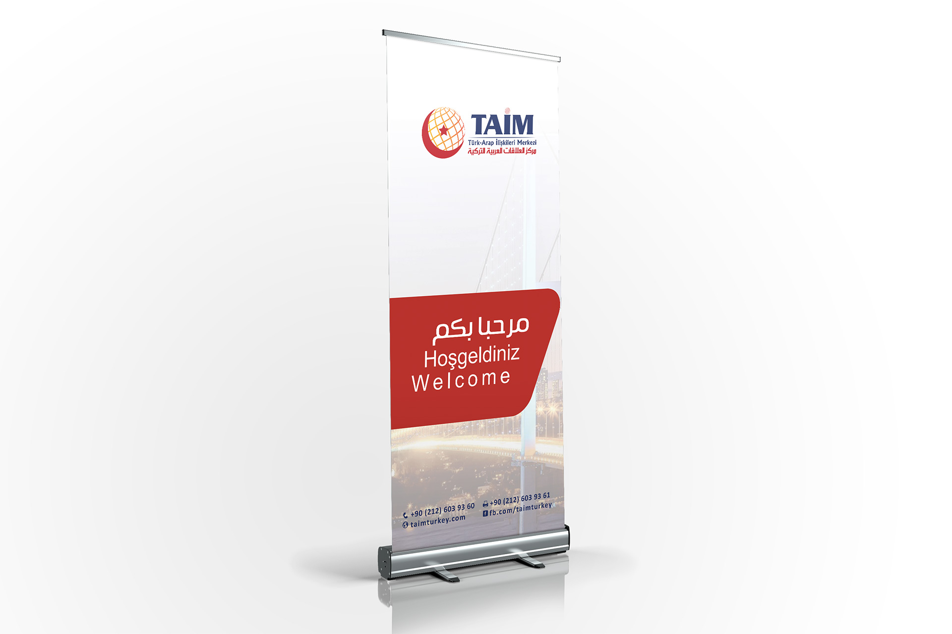 2P - خدمات العلاقات العامة والتسويق الرقمي -مركز العلاقات العربية التركية