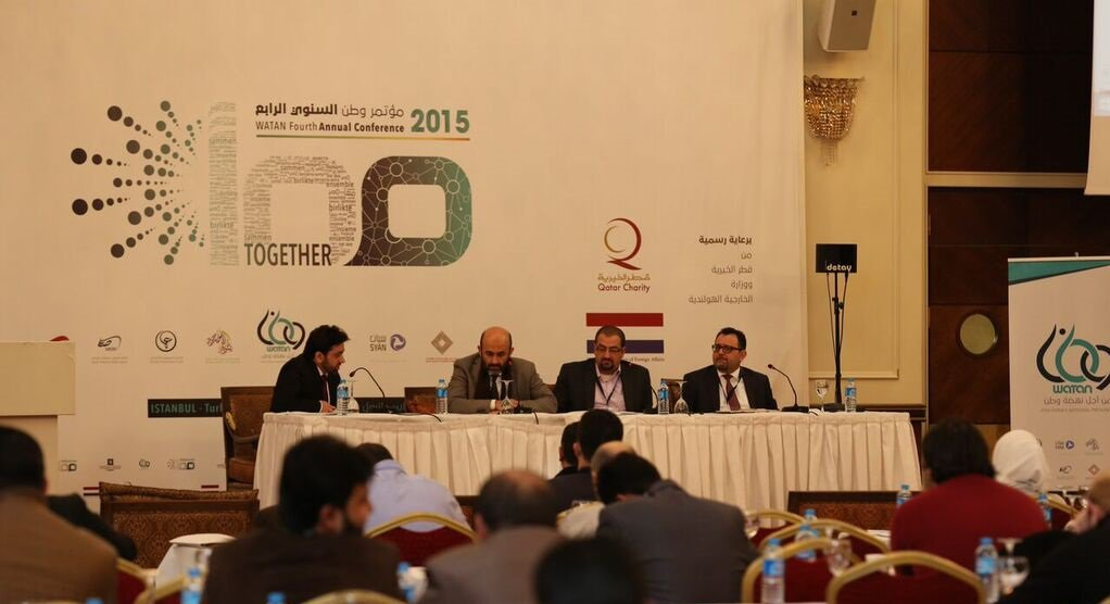 2P - خدمات العلاقات العامة والتسويق الرقمي - مؤتمر وطن السنوي الرابع - معاً