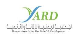الجمعية اليمنية للإغاثة والتنمية
