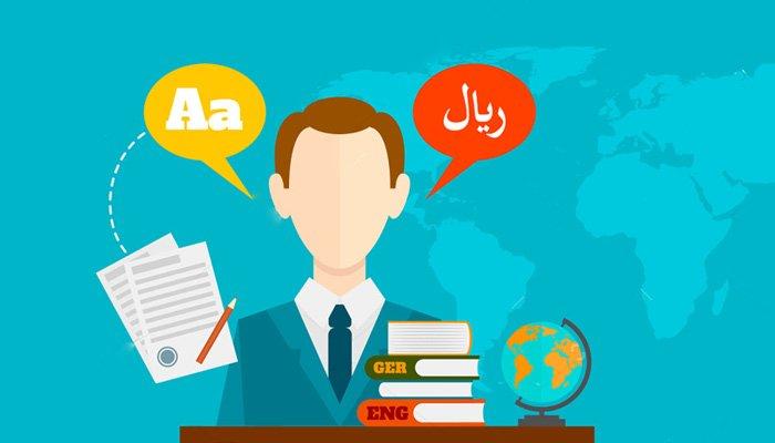 تنظيم المؤتمرات و الترجمة الفورية للمؤتمر الموجه لجمهور متعدد الثقافات واللغات