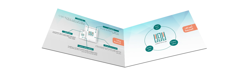 2P - خدمات العلاقات العامة والتسويق الرقمي -الشام للبرمجيات