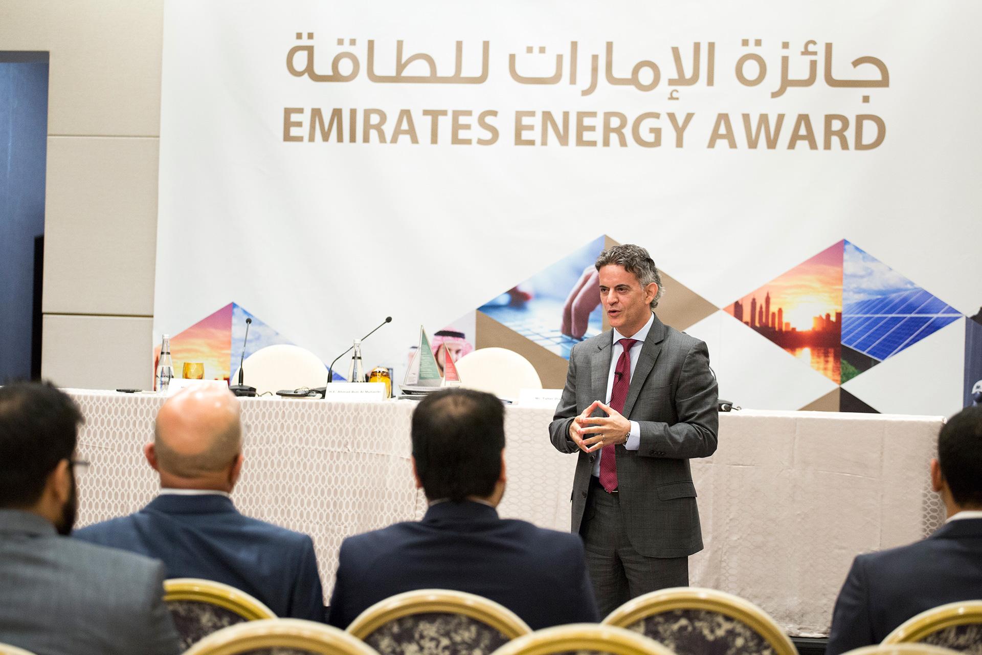 المؤتمر الصحفي لإطلاق جائرة الإمارات للطاقة في اسطنبول