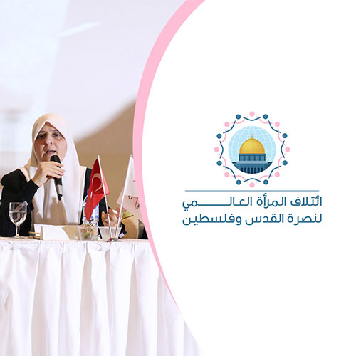 2P - خدمات العلاقات العامة والتسويق الرقمي -الملتقى الثالث لإئتلاف المرأة العالمي لنصرة القدس وفلسطين