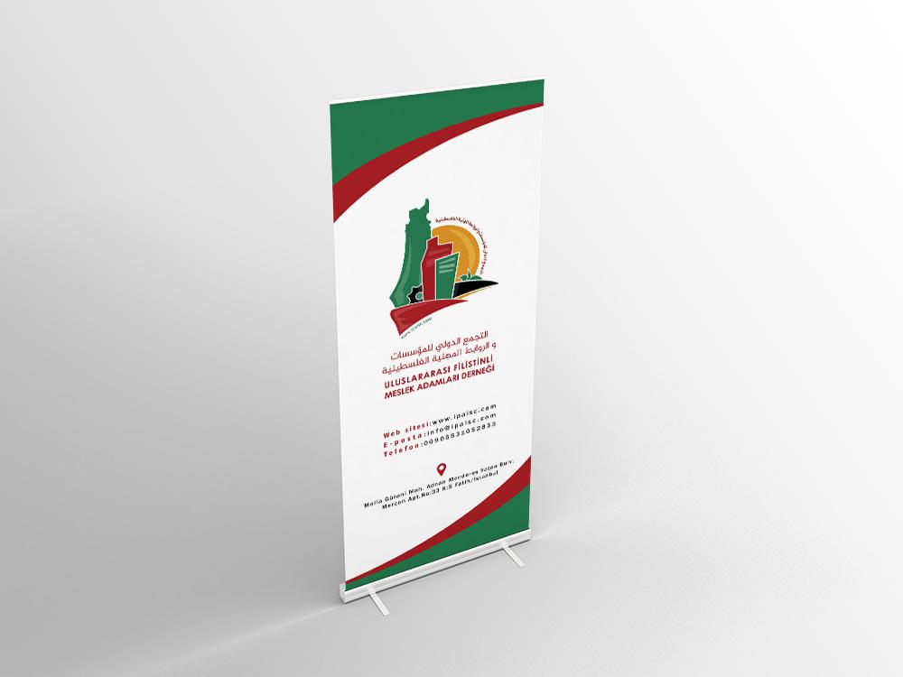 التجمع الدولي للمؤسسات والروابط المهنية الفلسطينية