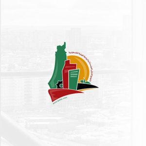 تصاميم ومطبوعات التجمع الدولي للمؤسسات والروابط المهنية الفلسطينية