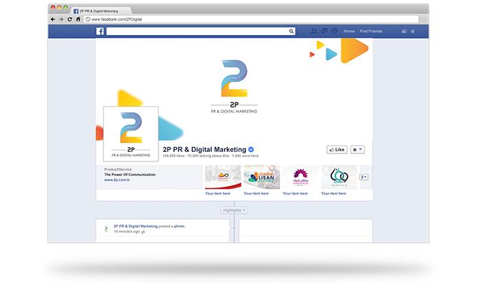 إدارة حسابات التواصل الإجتماعي, تصميم اغلفة صفحات التواصل الإجتماعي والقنوات الإجتماعية الخاصة بكم بشكل احترافي وجذاب