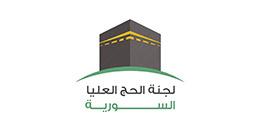 لجنة الحج العليا السورية