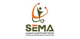 الرابطة الطبية للمغتربين السوريين - سيما